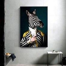 Abstracto zebra animais e pessoas combinar pintura em tela cuadros posters impressão arte da parede para sala de estar decoração de casa (sem moldura)