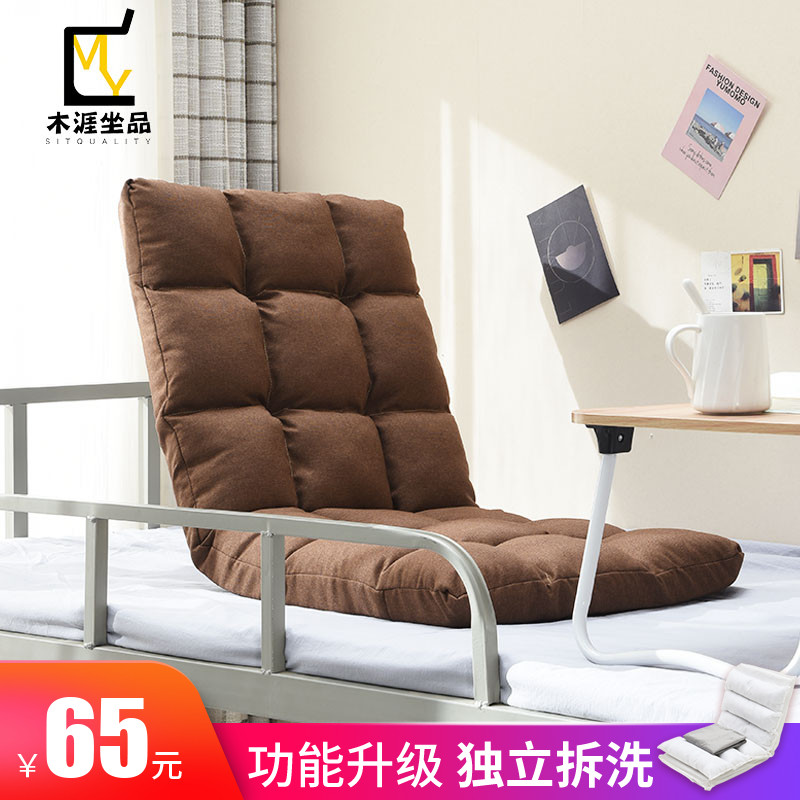 The Lazy Tatami Web Celebrity Small Single Folding Sofa Bed Sofa To Bedroom Balcony Window Chair Chair