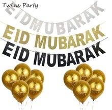 Twins Party Glitter EID MUBARAK Banner Muslim Balloons Eid Bunting Home Decoration Garland Ramadan Supplies