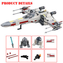 lepin 05040 star wars y star wing attack fighter building block brick diy toy educational gift compatible legoingly 10134 Star wars Y-wing fighter 81090 Model Building Blocks Bricks Toys Lepiningblocks star wars blocks 05145 kids toys 75218 in stock