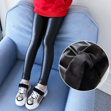 Girls Faux PU Leather Leggings Autumn Winter Fleece Lined for Cute Black Children Kids Stretchy