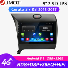 Android 8.1 2 Din Car Radio Multimedia Video Player Navigation GPS for KIA K3 CERATO FORTE 2013-2017 3 YD Tuner Stereo Head Unit klyde 8 quad core android car dvd multimedia player radio stereo 2gb ram 3g 4g wifi dab swc for kia k3 forte cerato 2013 2017