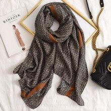 Модный хлопковый шарф с геометрическим узором 10 шт./лот