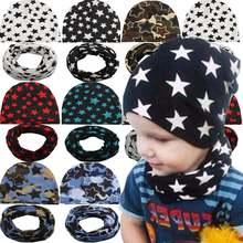 Шапка для мальчиков и девочек шапки шарфа детей в возрасте от