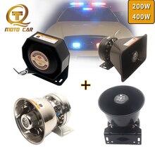 Vehicle Alarm Siren Tone Electric Horn LoudSpeaker 200W 300W 400W Mic System 12V for Police Car Truck Train Amplifier