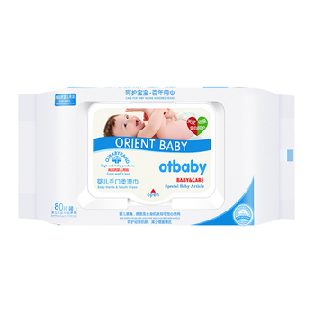 Portable Alcohol free Baby Kids Wet Wipes Clutch Carrying Bag Wet Paper Tissue Container Dispenser Pouch for Skin Cleaning Care 100 pcs soft dry cotton wipes maternity baby tissue safe hygiene sensitive skin cleaning towel portable