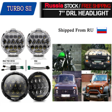 7 Inch Led Headlight Led Round light with High / Low Beam Light Turn Signal light For HarLey & JEEP LADA NIVA 4X4 Offroad czg 734 7 round led headlamp 7 inch 30 40w led head light with high low beam for jeep wrangler 4x4 for harley davidson daymaker