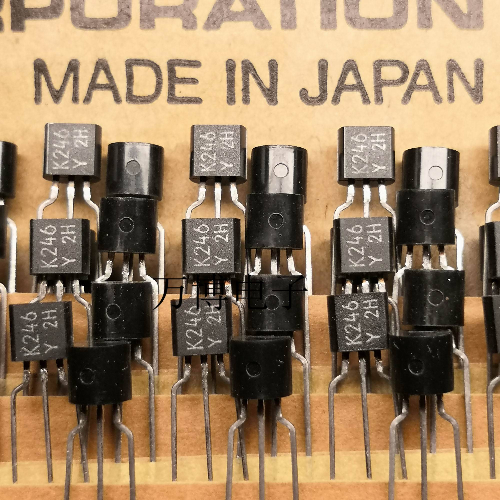 2SC2229 Original New Toshiba TO-92 Transistor LOT OF 3