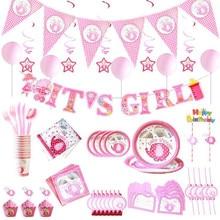 Набор одноразовой посуды для девочек, первый декор для вечеринки в честь Дня Рождения, салфетка тарелка, чашка для детского душа, розовый слон, вечерние принадлежности