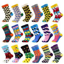 Cotton Stripe Fashion Hip Hop Mens Socks Colourful Plaid Dot