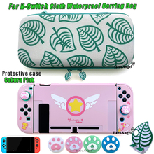 2020 Green Leaf Design for Nintend Switch Case Portable Protector Storage Bag for Nintendo Switch Console Game Cards Case