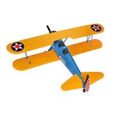 Hot Hookll PT-17 Biplane 1200mm Wingspan EPO RC Airplane KIT