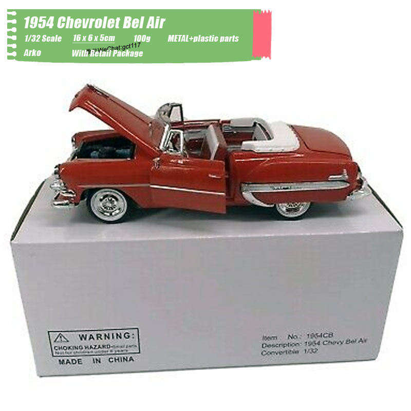 Arko 1/32 Scale Classic Car Series 1954 <font><b>Chevrolet</b></font> Bel Air Convetible Diecast Metal Car Model Toy For Gift,Kids,Collection image