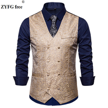 цена Plus size Fashion men suit vest business casual style Double-breasted design vest Cashew flowers pattern sleeveless garmen онлайн в 2017 году