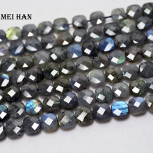 1-Strand/Set Charm-Stone-Beads Faceted Natural Labradorite Meihan Square Jewerlry-Making