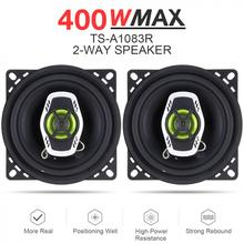 2pcs 4 Inch 10cm 400W 2 Way Car Coaxial Auto Audio Music Ste