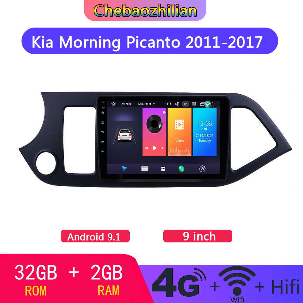 32GB Android 10.0 Autoradio GPS Navi für Kia Picanto Morning DAB BLUETOOTH WIFI