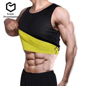 Ecmln Dropshipping Slimming Belt Belly Men Slimming Vest Body Shaper Neoprene Abdomen Fat Burning Shaperwear Waist Sweat Corset(China)