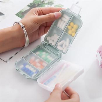 Pudełko na pigułki Mini 8 siatki medycyna Tablet tydzień futerał na pigułki pojemnik organizator opieka zdrowotna lek Travel Divider przenośne narzędzie tanie i dobre opinie plastic RLQ123