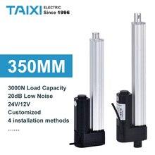 цена на 12V 24V 20mm/s Aluminum linear actuator 350mm stroke Motor Door Opener Heavy Bracket Lift thrust 1000N/100KG tv lift