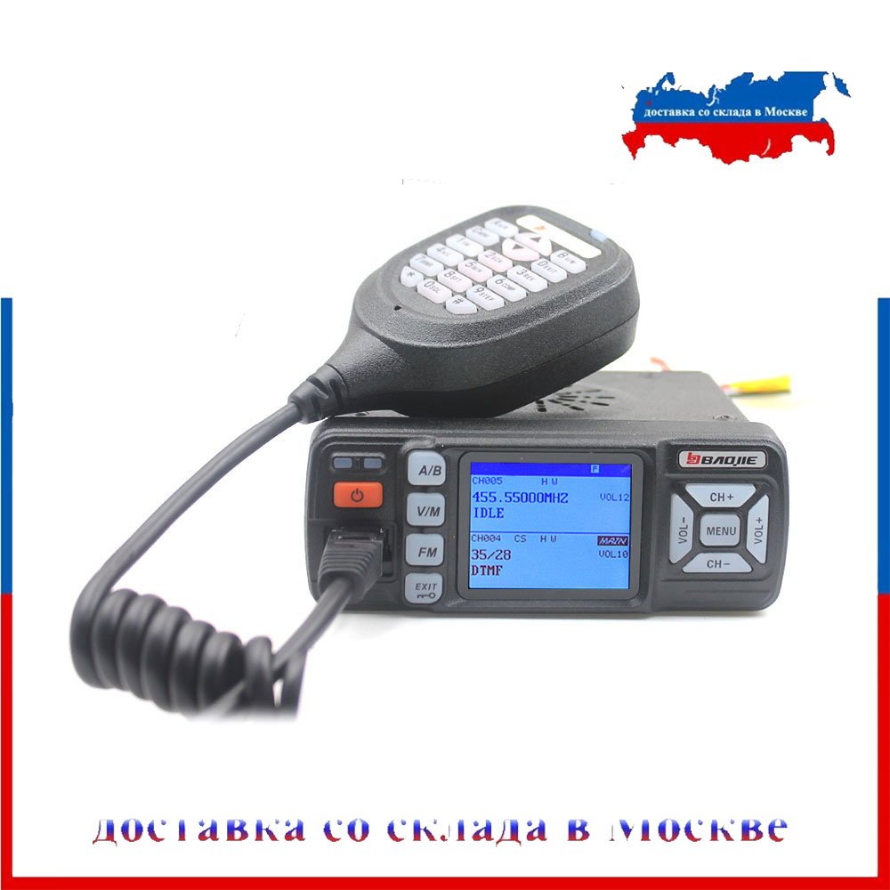 BAOJIE Dual Band Car Mobile Radio BJ-318 VHF 136-174Mhz UHF 400-490MHz 256CH 25W Two Way Radio FM Transceiver Walkie Talkie