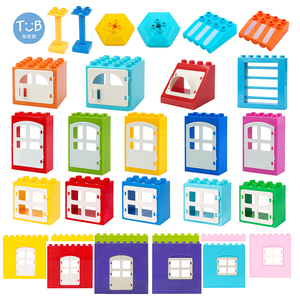 Big Building Blocks Bulk Scenes model Household Door window wall Accessories Compatible With Duploed Diy Toys For Children Gift