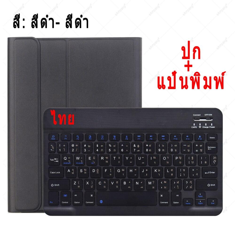 Thai Keyboard Black Keyboard Case For ipad 10 2 2019 7 7th 8th Generation A2197 A2198 A2200 A2232 Detachable
