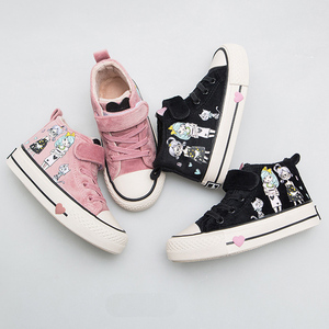 Image 2 - Kids Cotton Shoes 2020 New Winter Girls Plush Princess Shoes Cartoon Childrens Sneakers Cute Students Suede Boots Girls Tennis