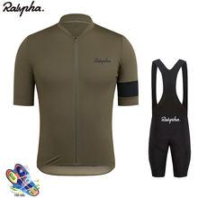 Conjunto de camisa de bicicleta verão dos homens mangas curtas mallot ciclismo hombre verano 2020 moda ao ar livre mtb estrada ciclismo roupas