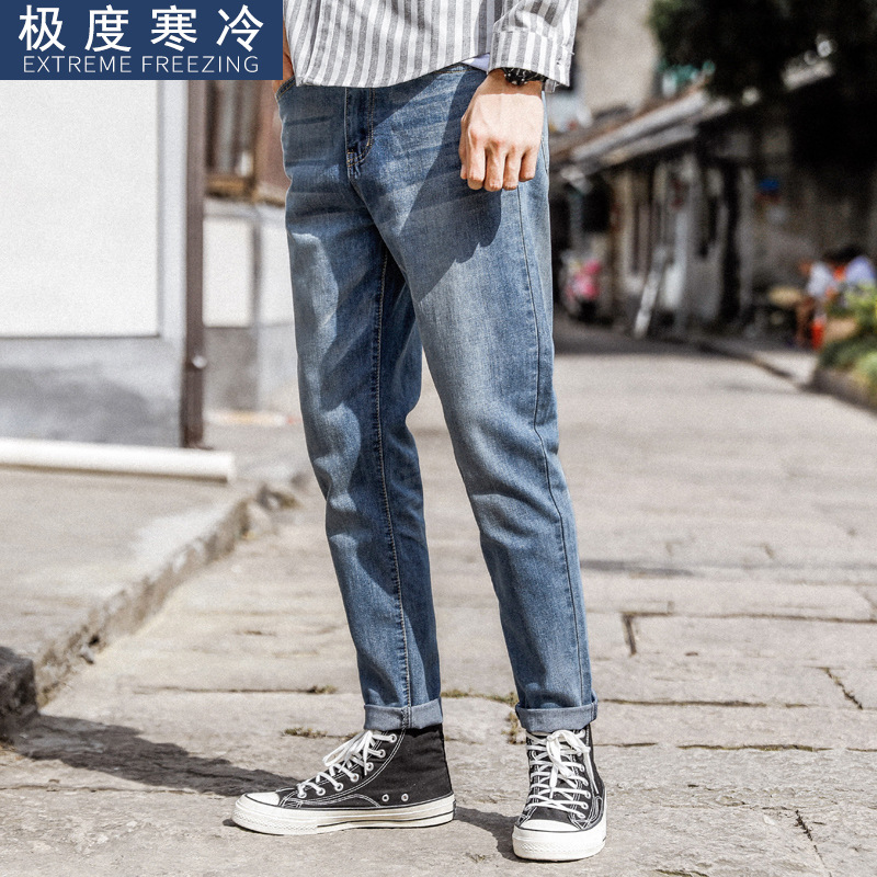 Japanese-style Men's Wear 2018 Autumn New Products Men's Jeans Slim Fit Pants Pants Popular Brand Plus Velvet Jeans A