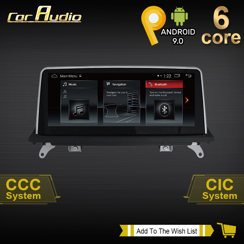 Android 9 <font><b>10.25</b></font> inch 4G+32 Car multimedia Player Navigation GPS radio for <font><b>BMW</b></font> X5 <font><b>E70</b></font> X6 E71 2007-2013 Original CCC /CIC 6 cores image