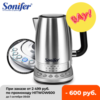 1.7L Electric Kettle Tea Coffee Thermo Pot Appliances Kitchen Smart Kettle With Temperature Control Keep-Warm Function Sonifer 1