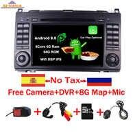 """7 """"IPS pantalla táctil Android 9,0 reproductor de DVD del coche para Mercedes-benz B200 W169 A160 Viano Vito GPS NAVI RADIO BT wifi 3G dvr mapa gratuito"""