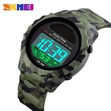 Skmei Солнечная энергия цифровые часы мужские уличные спортивные
