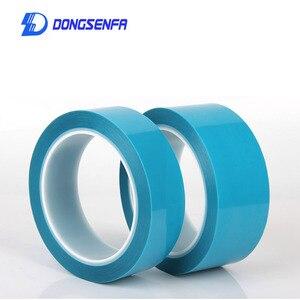 DONGSENFA 50Metre Blue Refrige