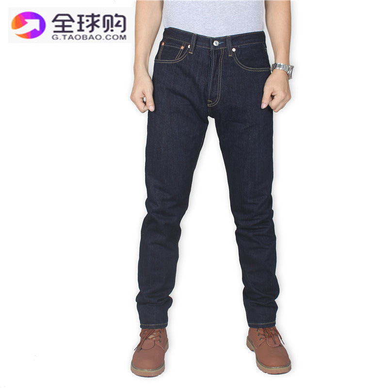 Cool Airy Wes Jeans Men's Straight-Cut Autumn And Winter New Style 2019 No Bombs Black And White With Pattern Official Genuine P