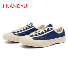 Size35-44 Couple Canvas Shoes Men Classic Non Slip Sneakers