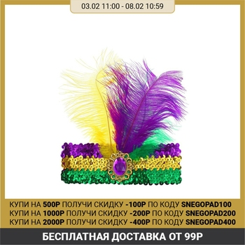"""Carnival headband """"Dance"""", with sequins"""