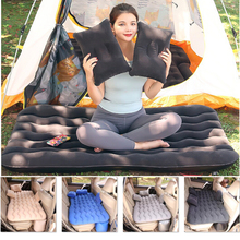 Car Air Inflatable Mattress Travel Bed Universal for Auto Back Seat Sofa Pillow Outdoor Camping Mat Cushion