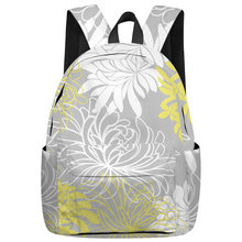 Dahlia Yellow And White Senior High School Student Laptop Shoulderbag Fashion Backpacks Thanksgiving Day Laptop Backpacks(China)