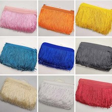 10yards/lot 15cm Long Fringe Lace Tassel Trim Ribbon Sew Latin Dress Stage Garment Curtain DIY Accessories