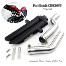 For Honda CBR 1000 CBR1000RR 2004-2007 Motorcycle Muffler Exhaust Modified Under seat 51mm Moto Escape System Tail Mid Link Pipe