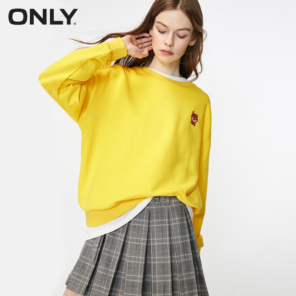 ONLY Women's Cartoon Pattern Sweatshirt | 12019S601