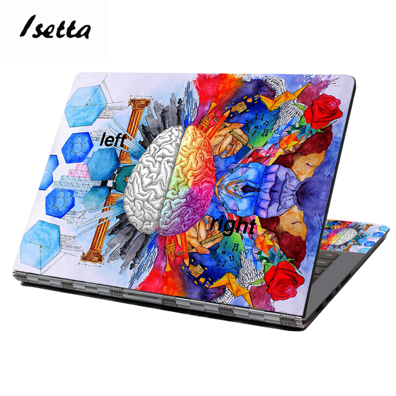 Brain Laptop  Sticker Notebook Skin Sticker Laptop Cover Art Decal Compatible With 13.3