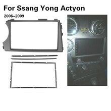 2DIN радио фасция для SSANG YONG Actyon LHD левой руки, комплект установки обшивки CD, рамка, панель