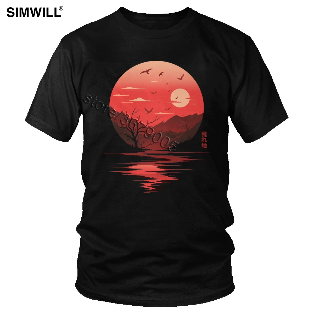 Trendy New Arrival <font><b>T</b></font>-<font><b>Shirt</b></font> Men Cotton <font><b>Wilderness</b></font> Mountain Tee Short Sleeve Summer Sunrise Casual <font><b>T</b></font> <font><b>Shirt</b></font> Streetwear Clothing image