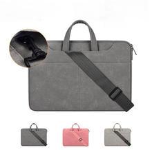NEW Laptop bag PC Bag Laptop Case Laptop Bladder PC Case For APPLE MACBOOK HUAWEI XIAOMI 13.3 14.1 15.4 15.6 ST06SDJ