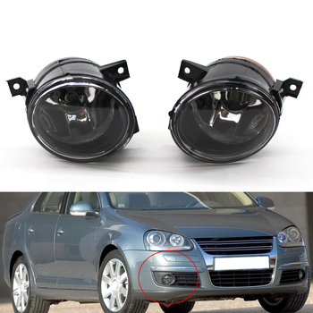 цена на Left And Right Car Fog Light Front Bumper Halogen Fog Lamp For Jetta MK5 2005-2009 Golf GTI MK5 2003-2009 1KD 941 700 Durable D1