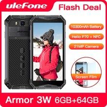 هاتف ذكي طراز Ulefone Armor 3W, هاتف أندرويد ذكي متين نظام أندرويد 9.0 مقاوم للماء IP68 شاشة 5.7 بوصة معالج هيليو P70 ذاكرة 6G+64G جيجابايت بطارية سعة 10300mAh مللي أمبير الجيل الرابع 4G شريحة اتصال ثنائية