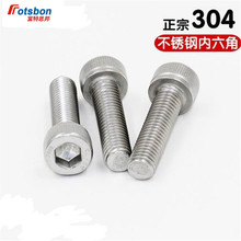 цена на M2 Hexagon Socket Head Bolt Parafuso Tornillos Allen Screw Vis Inoxydable Bolts Hex Screws Inox Imbusy Stainless Steel DIN912 pc